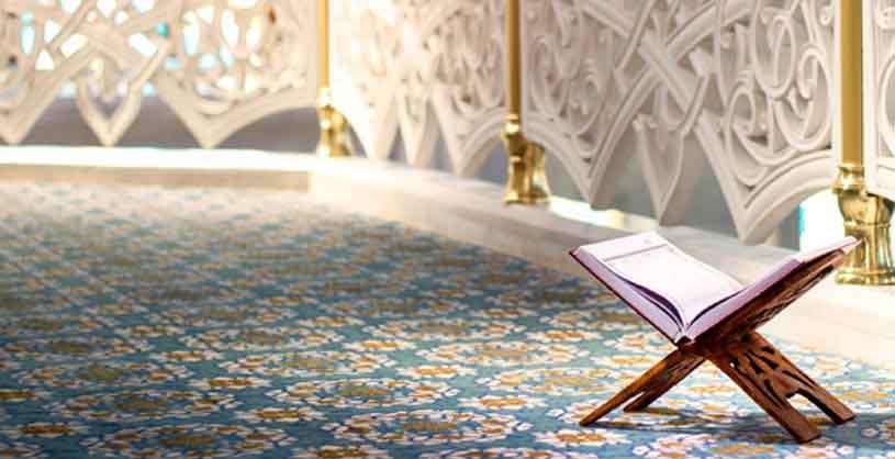 Shia Quran with Tajweed