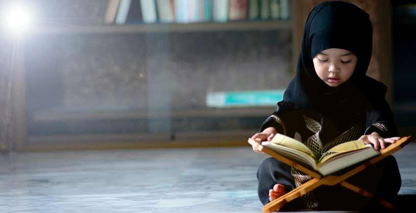 Shia Yassarnal Quran for Kids
