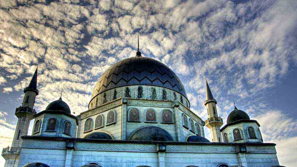 Shia Online Quran Academy